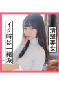 斎藤まりな - S-Cute まりな(24) 清楚な黒髪美少女の潮吹きH(SCUTE-1124)