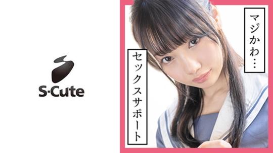 斎藤まりな - S-Cute まりな(24) 潮吹き大好き黒髪制服娘のSEX(SCUTE-1125)