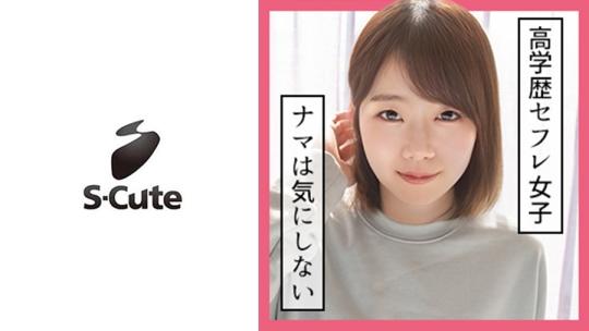 渡辺まお - S-Cute まお(21) S-Cute エビ反りで感じるセックス(SCUTE-1126)