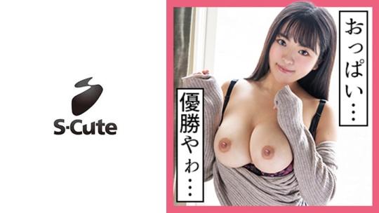 舞奈みく - S-Cute - みく(21) パイズリしながら潮吹きするスケベ娘とH(SCUTE-1131)