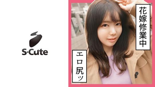 百瀬あすか - S-Cute - あすか(21) 恥じらいが可愛い顔射エッチ(SCUTE-1136)