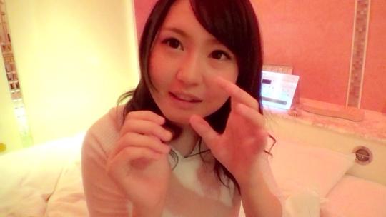 小谷みのり - S-CUTE - minori (3) - scute667