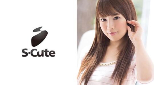 愛華みれい - S-CUTE - mirei スタイル抜群美女 - scute746