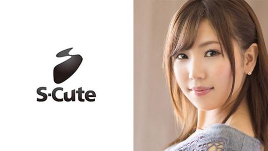 愛花みちる - S-CUTE - michiru 巨乳 - scute772