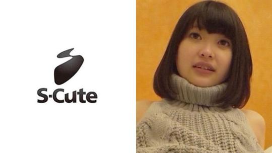島崎綾 - S-CUTE - aya ロリ系美少女 - scute793