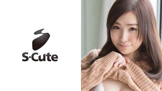 笹倉杏 - S-CUTE - an Hカップ - scute799