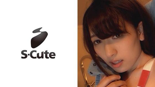 紗々原ゆり - S-CUTE - yuri 清楚美人 - scute806