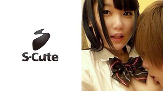 島崎綾 - S-CUTE - aya 20歳 無垢な黒髪少女 - 229SCUTE-817