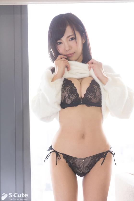 kazuha S-Cute 大きなお胸の美少女と仲良しエッチ の画像15