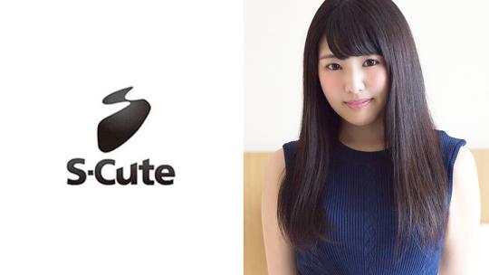 倉木しおり - S-CUTE - shiori 性愛表現豊かにセックスする美少女 - 229SCUTE-834