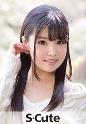 海空花 - S-CUTE - hana (23) ボインちゃんに見つめられるSEX - 229SCUTE-867