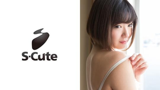 栗山夏帆 - kaho S-Cute 照れながらも身を任せるウブっ子とH