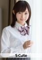 今井麻衣 - S-CUTE - mai 微笑みながら感じる制服美少女のひめごと - 229SCUTE-890
