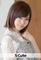 南なつき - S-CUTE - natsuki 幼さ残るパイパン娘の萌えキュンH - 229SCUTE-891