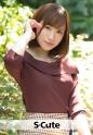 桐山結羽 - S-CUTE - yuuha 敏感でイキやすい美女の快楽の行方 - 229SCUTE-897