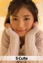 茜はるか - はるか (20) S-Cute パジャマでじゃれ合いH