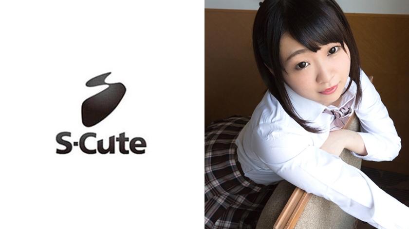 しずく (19) S-Cute ウブなパイパン娘と制服H