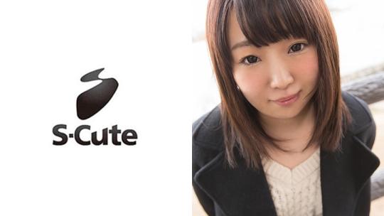 清野雫 S-Cute(scute929)