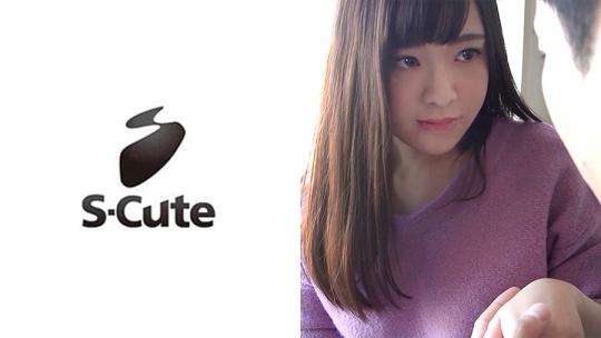 S-Cute(scute939)