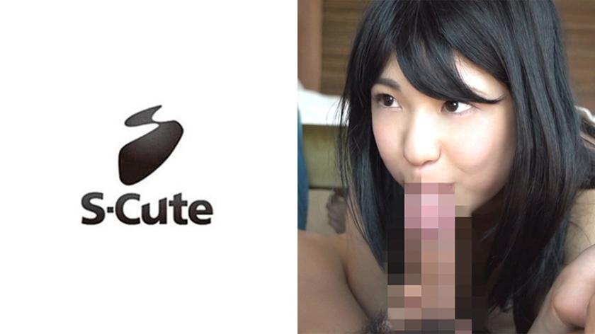 まり(21) S-Cute 愛情感じるはにかみエッチ(229SCUTE-949)