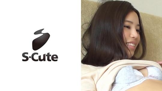 森山なつか S-Cute(scute962)