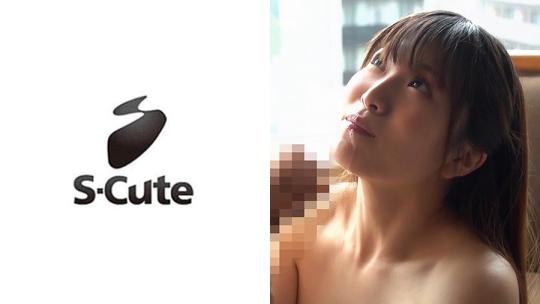喜多方涼 S-Cute(scute963)