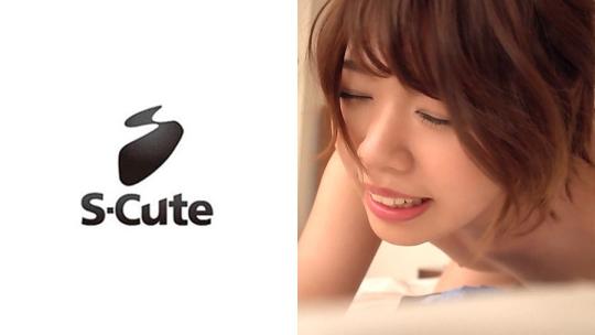 凪咲いちる S-Cute(scute964)
