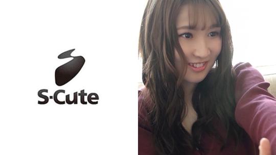 S-Cute(scute967)