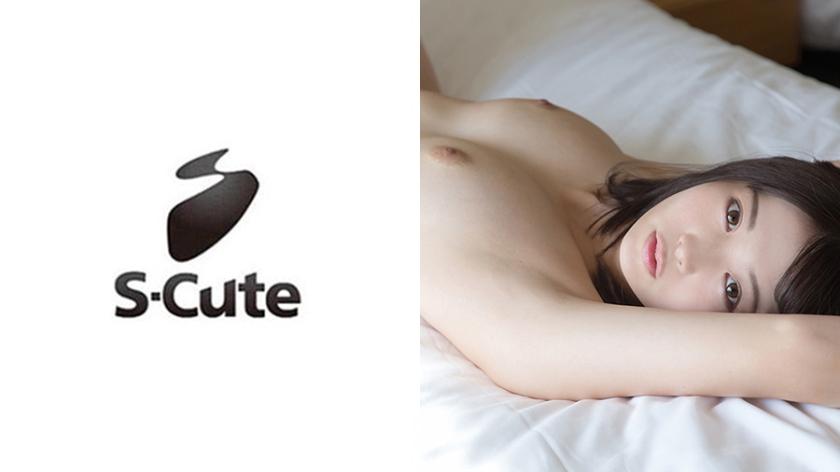 《素人》透き通るような美肌と美乳おっぱいの美少女と密着SEX