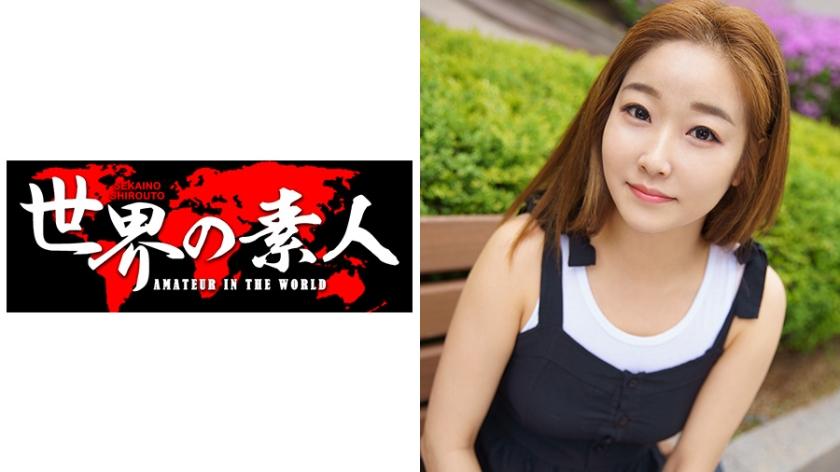 ソヒィ from 韓国