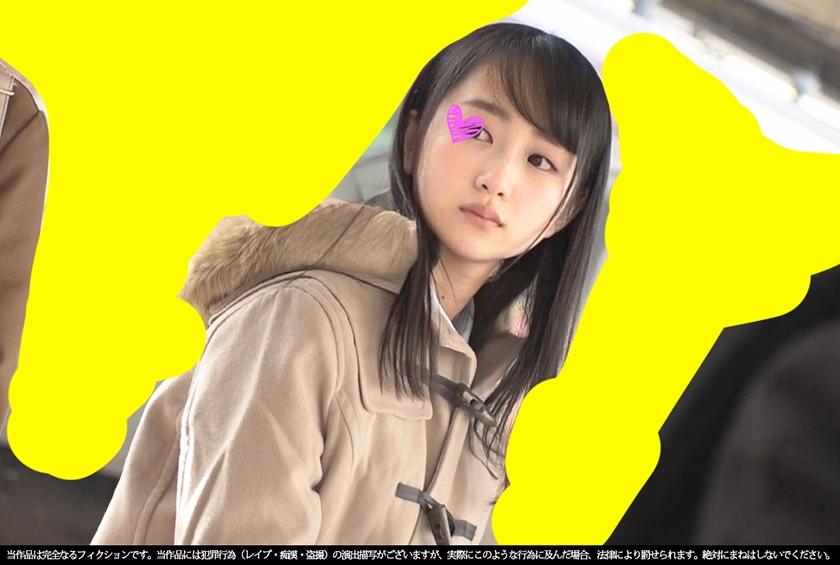 cap_e_0_467shinki-009 【本日更新】2021年最新色白ピンク乳首AVおすすめ【MGS動画】  色白 白肌 桃色 ピンク 乳首 乳輪 おすすめ AV女優 人気 ランキング 2020