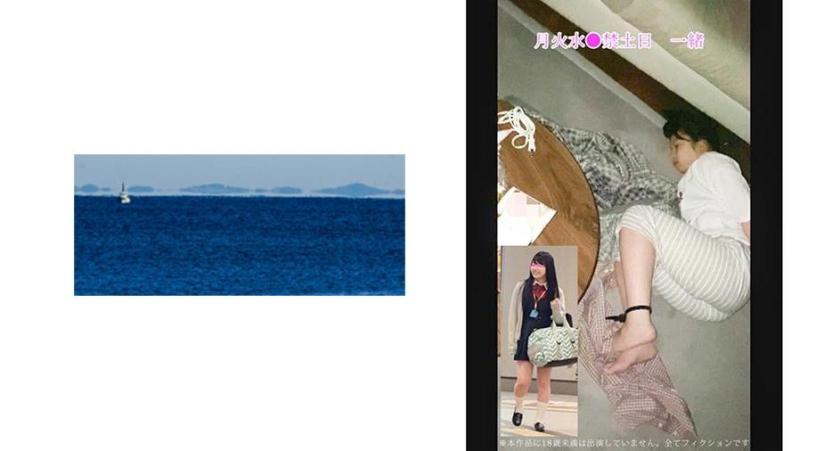 [SHINKI-020B] 《特別記念作品》修学旅行 #20-② 月火水  禁 ...