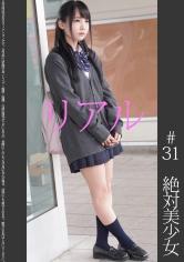 (467SHINKI-031)[SHINKI-031]《絶対美少女》【電車痴漢】【自宅盗撮】【睡眠姦】まさに奇跡…かわいすぎる私立K3 純白P #31 ダウンロード