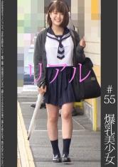 (467SHINKI-055)[SHINKI-055]《爆乳》【電車痴漢】【自宅盗撮】【睡眠姦】おっぱい白セーラー 純白P #55 ダウンロード