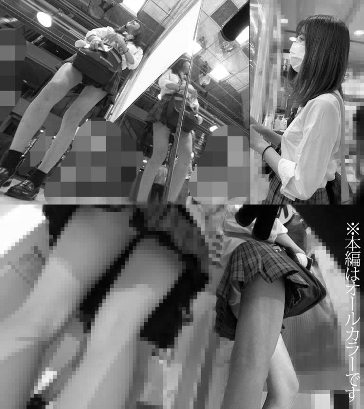 青チェ円光特別編 1のサンプル画像2