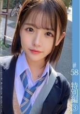 (467SHINKI-058)[SHINKI-058]青チェ円光特別編 3 ダウンロード