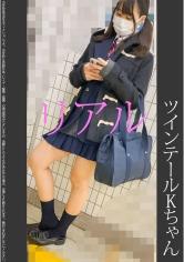 (467SHINKI-061)[SHINKI-061]《ツインテ》【電車痴漢】【自宅盗撮】【睡眠姦】わき毛のある美少女 ダウンロード