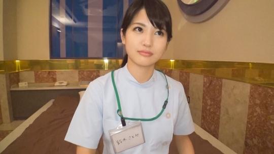 SIRO-2551 鈴木さとみ 20歳 歯科衛生士