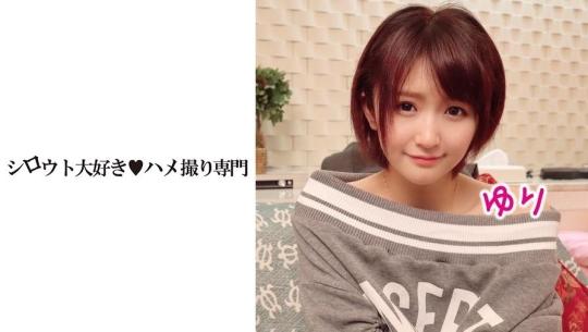 深田結梨 - ゆり(シロウト大好き◆ハメ撮り専門 - SDK-0001