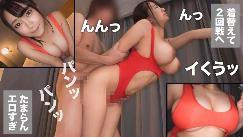 【超神乳!!】Iカップの軟体JDとハメ撮り!!筋肉質の引き締まったデカ尻&着衣巨乳感も超必見!!相互快感で絶頂しまくりの2連続SEX♪_pic3