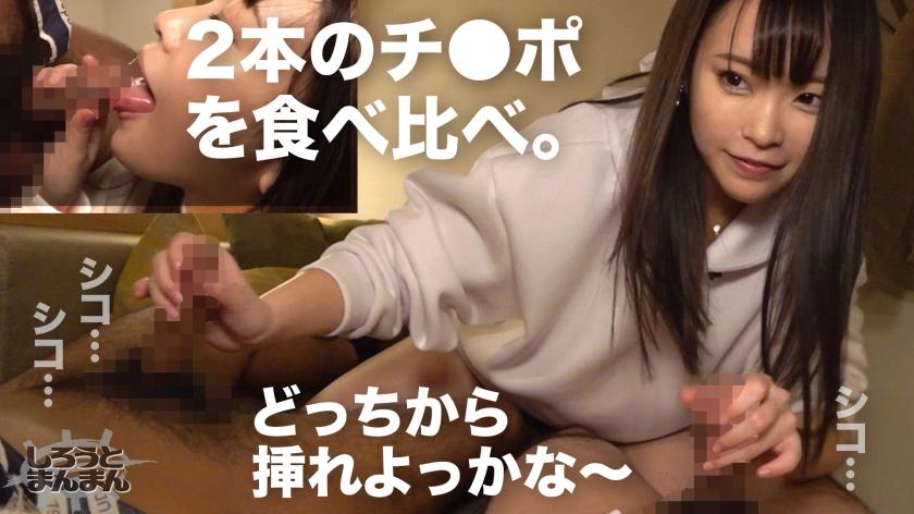 https://video.fc2.com/a/content/20200327nnzNaZfu_サンプル画像小2