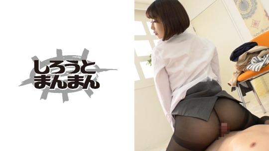 桃井杏南 - しろうとまんまん 169 - アンナさん