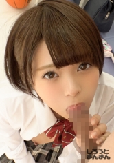 りんりん(18) 微乳ロリカワ系女子校生が連続絶頂♪ 345SIMM-177画像