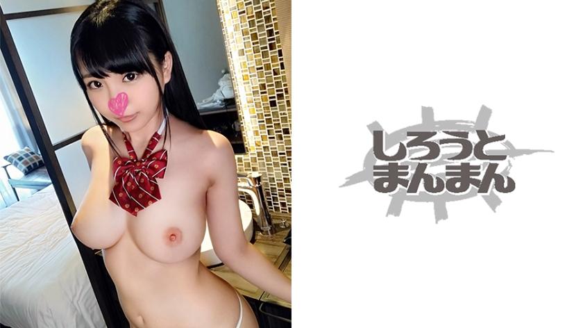 るかちぃ(18) 2