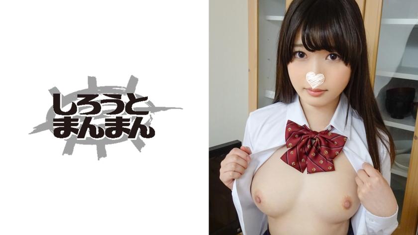 pb_e_345simm-200 志田未来に似てる素人系セクシー女優の作品まとめ 似てるAV女優 激似 そっくり