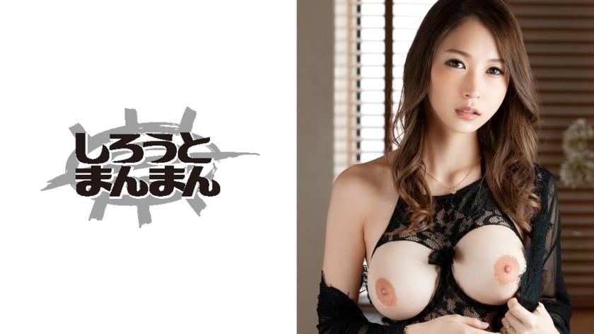 今話題のファーストサマー●イカ激似の悩殺妻 麻衣(28) 2