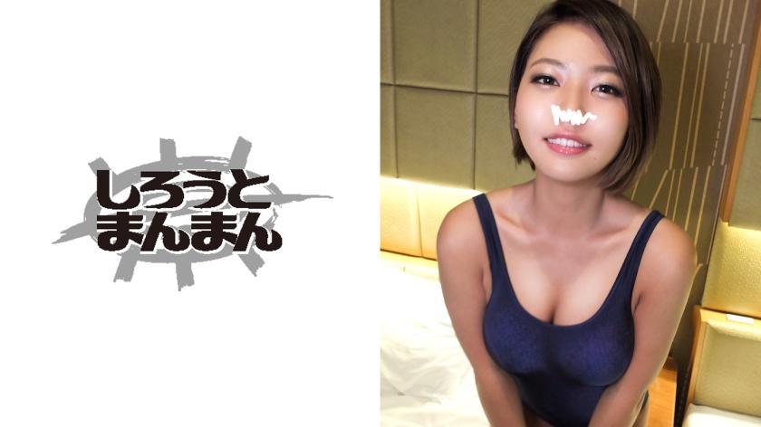 かぽねる(18) 2