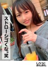 りなりー(20)