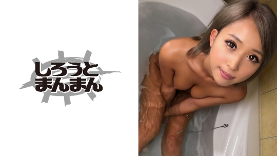 五十嵐かな(345SIMM-305)