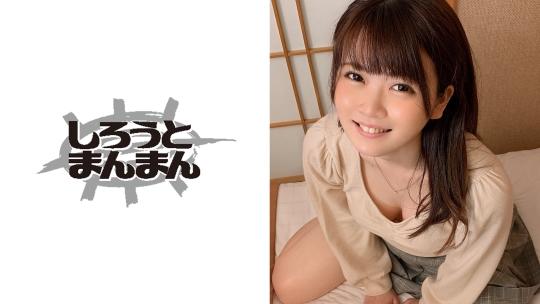 宇野莉緒(345SIMM-329)